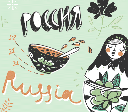 Copyright2016_inkavigh_ru3